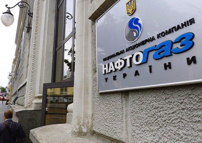 """Реакция НАК """"Нафтогаз Украины"""" на документы Paradise Papers"""