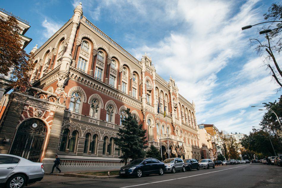 НБУ облегчил требования по резервам банков