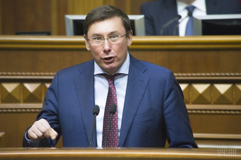 Луценко отреагировал на заявление Данилюка