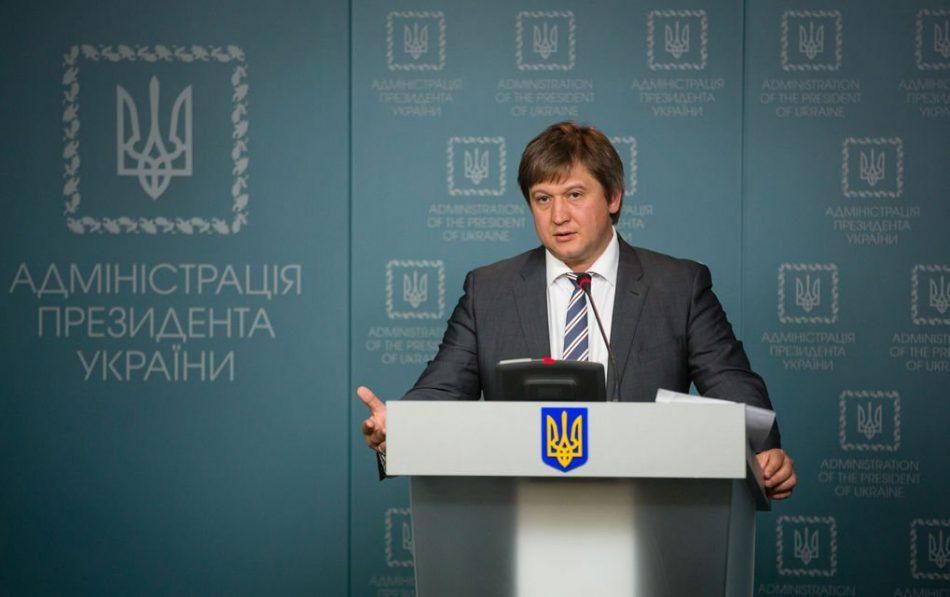 Министр финансов потребовал отставки Луценко