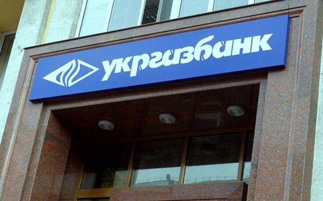 Укргазбанк одолжит гостиницам 1 млрд грн
