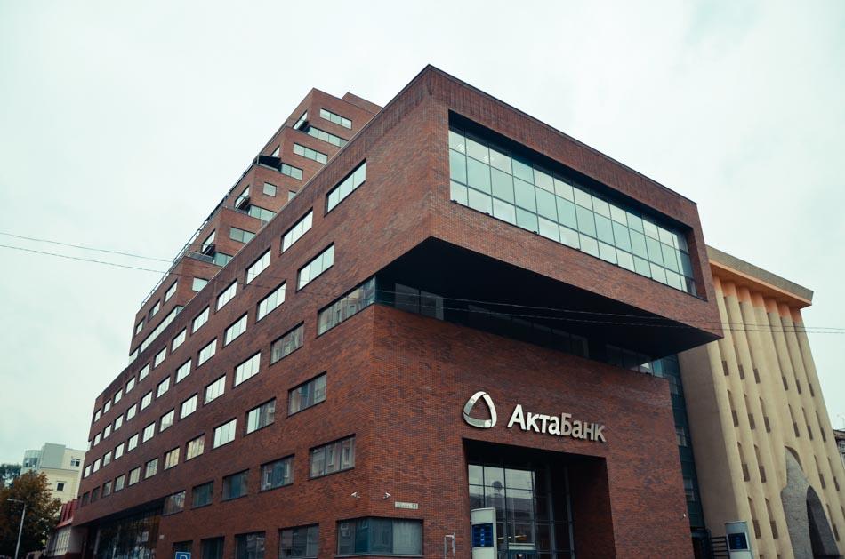 Собственник Актабанка не смог взыскать 380 млн грн с НБУ