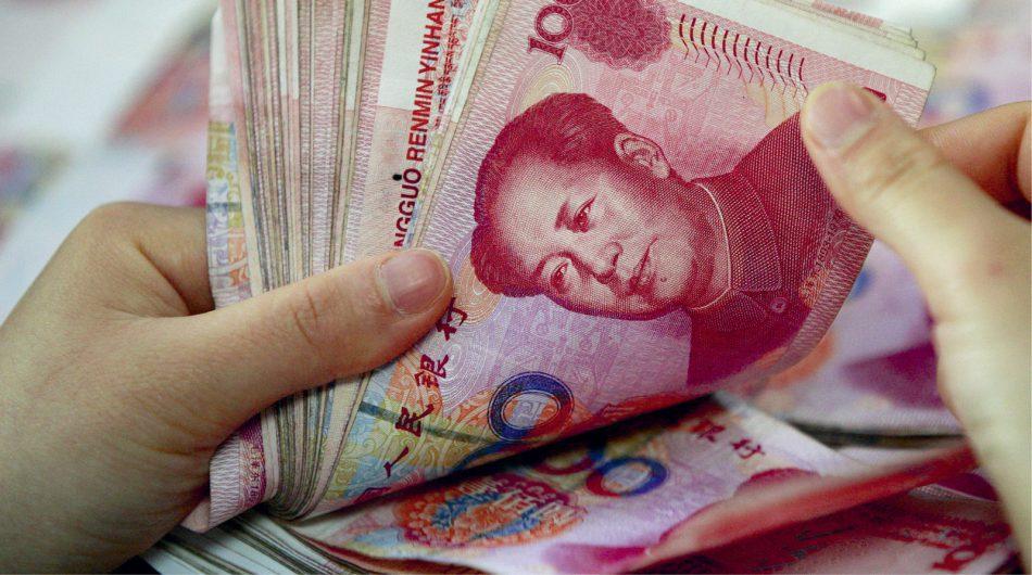 Китайский собственник украинского УБРР планирует поменять название банка
