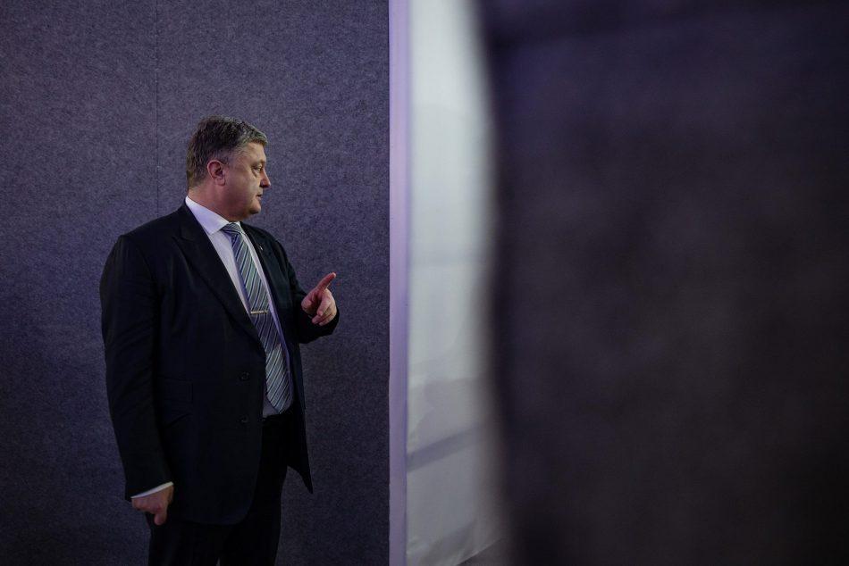 Порошенко внес в ВР свою кандидатуру на пост главы НБУ