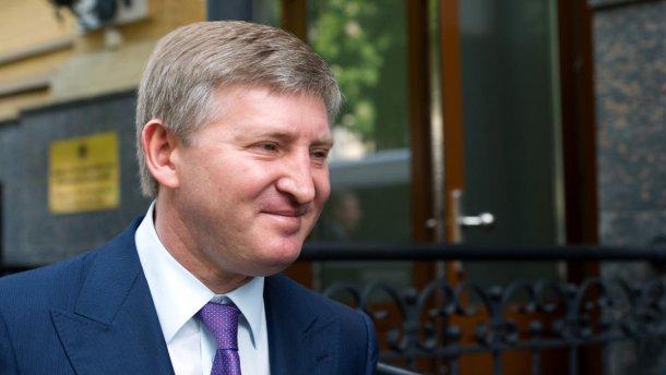 Нидерландский суд заморозил активы Ахметова