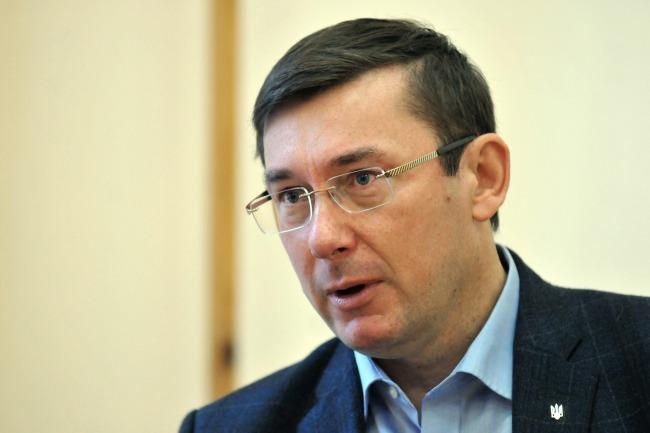 ГПУ готова открыть дело на основе расследования Kroll по Приватбанку