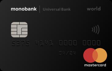 Картка від Monobank (Universal Bank)