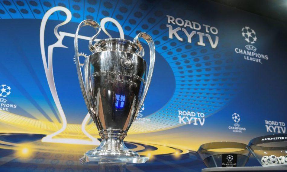 Финал Лиги Чемпионов 2018 в Киеве: где взять деньги на билет