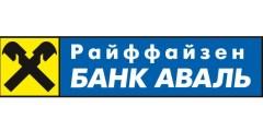 Кредит наличными — Райффайзен Банк Аваль