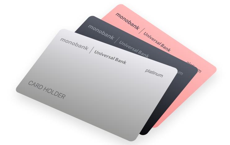 Кредитна картка – Monobank Platinum
